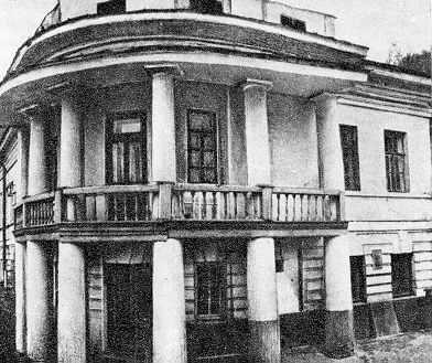 Житловий будинок (корпус № 11)