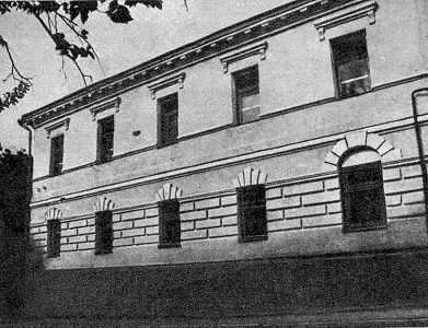 1983 г. Памятники градостроительства и…