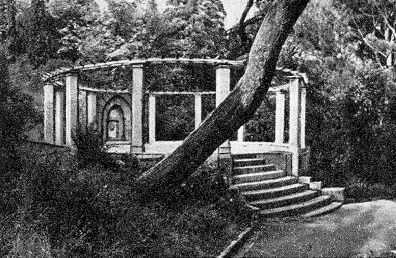 Паркові споруди