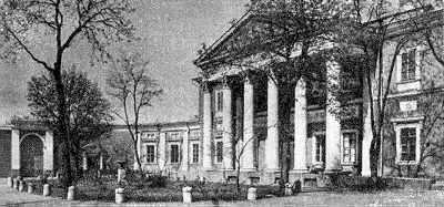 Палац Потоцького (№ 5)