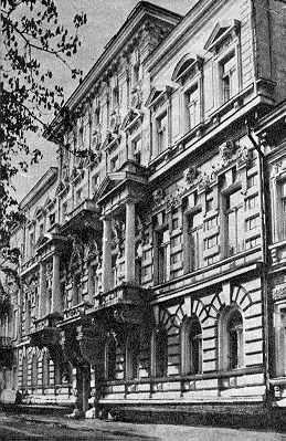 Житловий будинок (№ 5)
