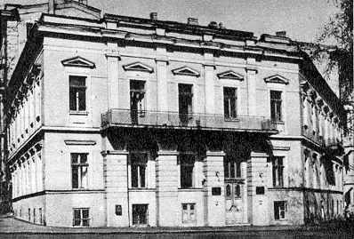 Житловий будинок (№ 15)