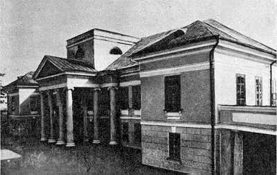 1985 г. Памятники градостроительства и…
