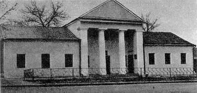 [1986 г.] Головний фасад
