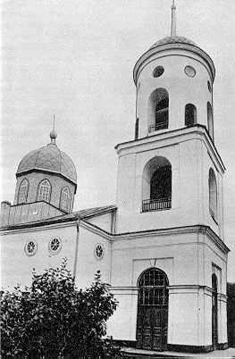 Церква св.Софії