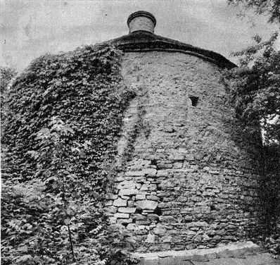 Казематна башта