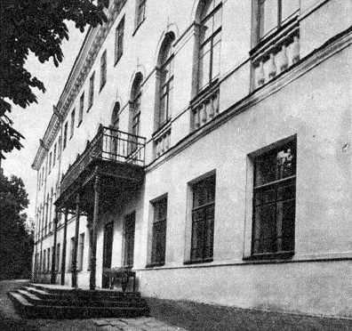 Перша російська гімназія (№ 14)
