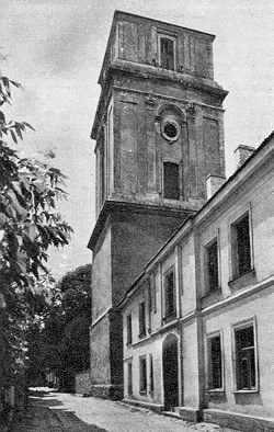1986 г. Памятники градостроительства и архитектуры