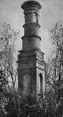 Колони-каплиці