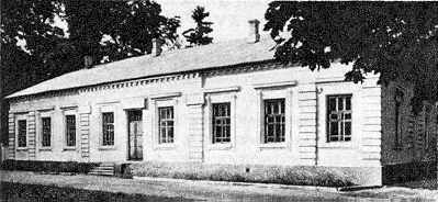 Будинок Кочубея