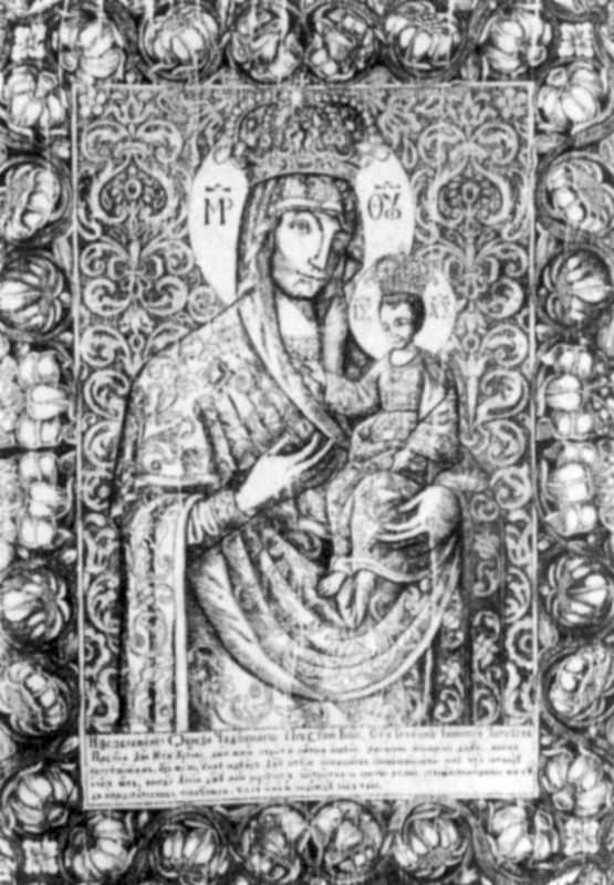 Константинович Г. Іллінська…