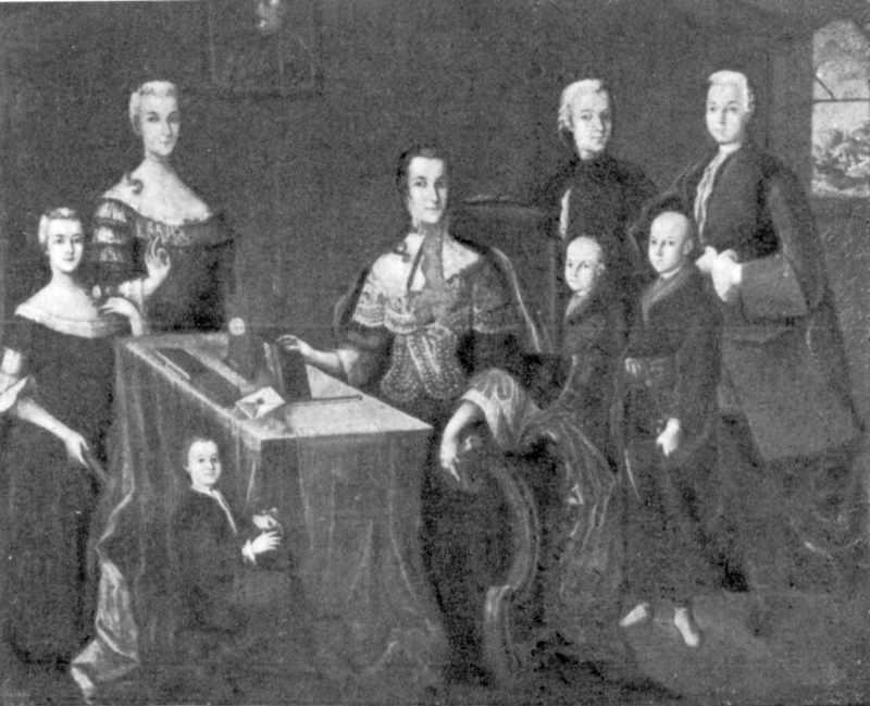 Теренський М. Портрет родини…