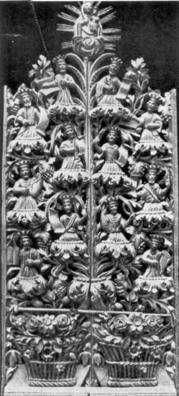 [1987 р.] Царські врата іконостаса,…