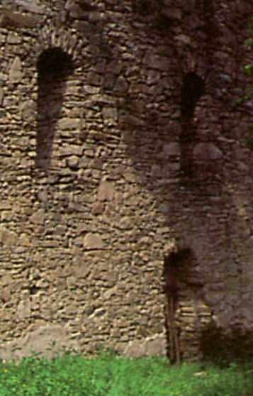 Стіна нави