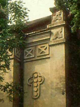 Фрагмент фасаду