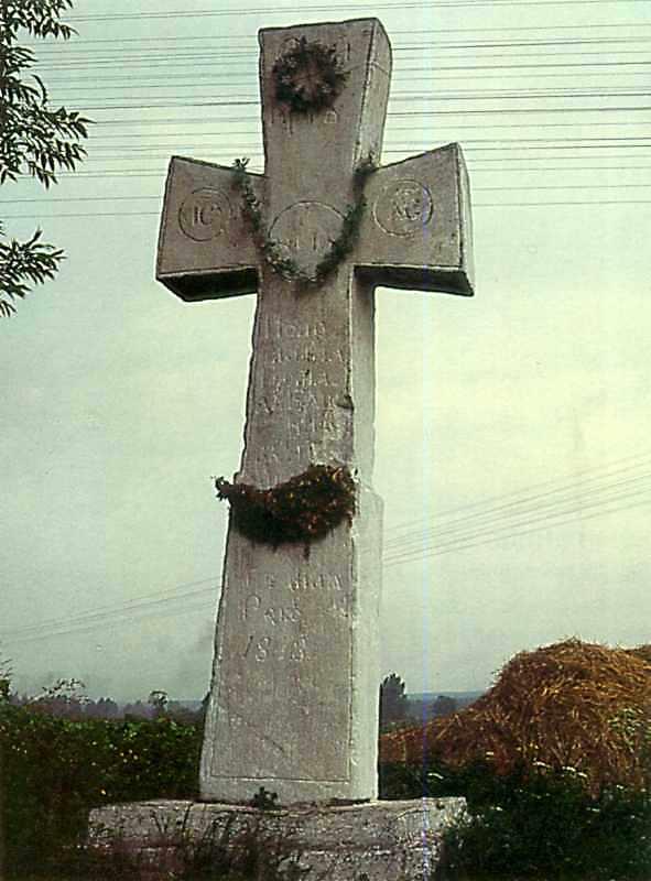 [1987 р.] Хрест на пам'ять про…