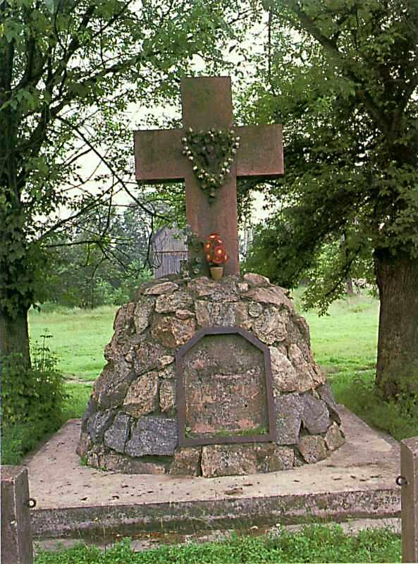[1987 р.] Пам'ятник воїнам 2-ї…
