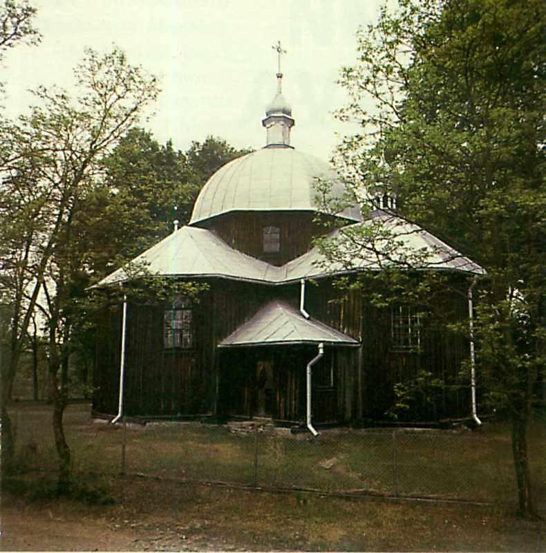 Церква св.Дмитра