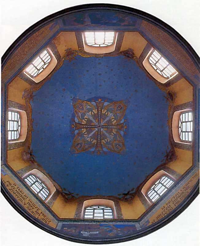 [1987 р.] Розпис купола