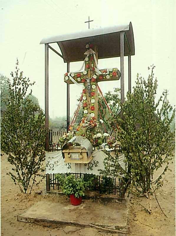 [1987 р.] Чудотворний хрест