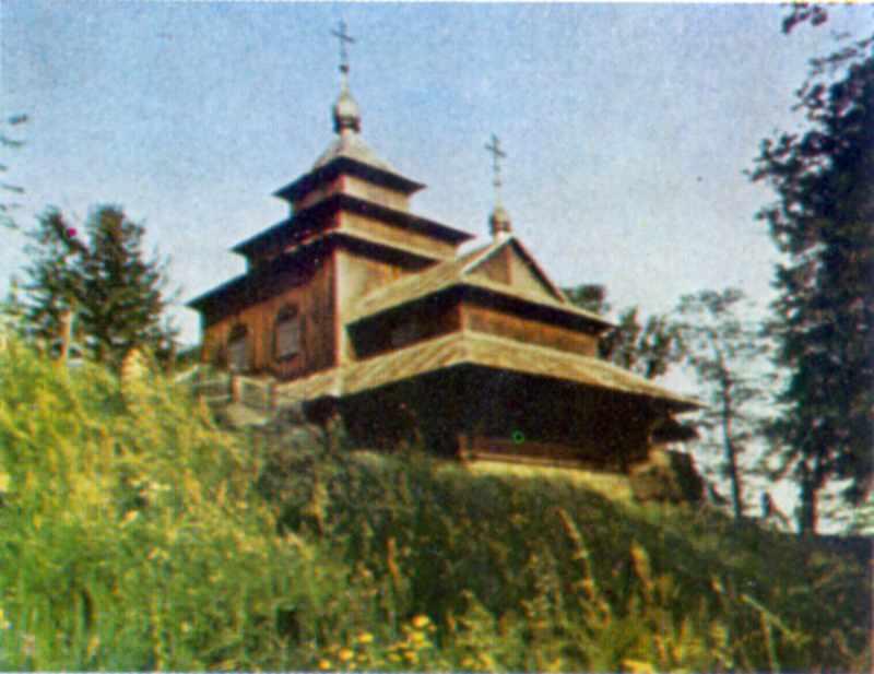 Церква Євхаристії