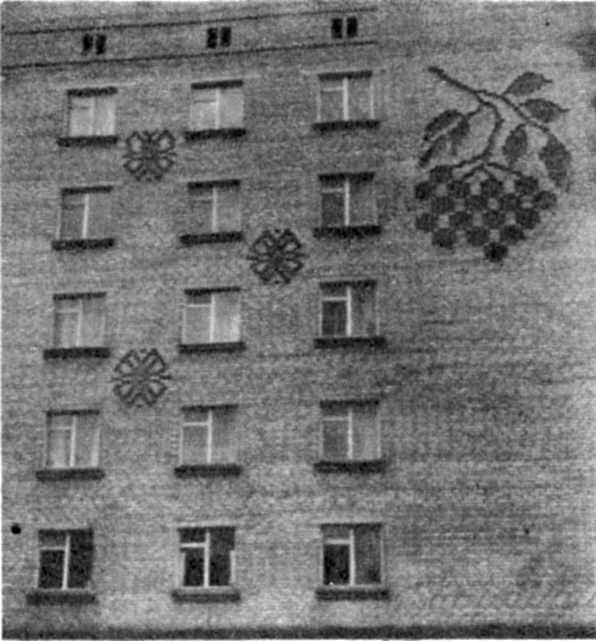 Житловий будинок. 1980-і рр. Фрагмент фасаду