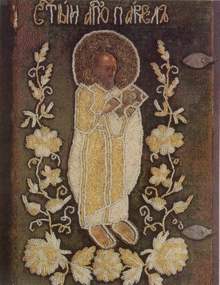 Апостол Павло. Ікона (Москва, 1639…