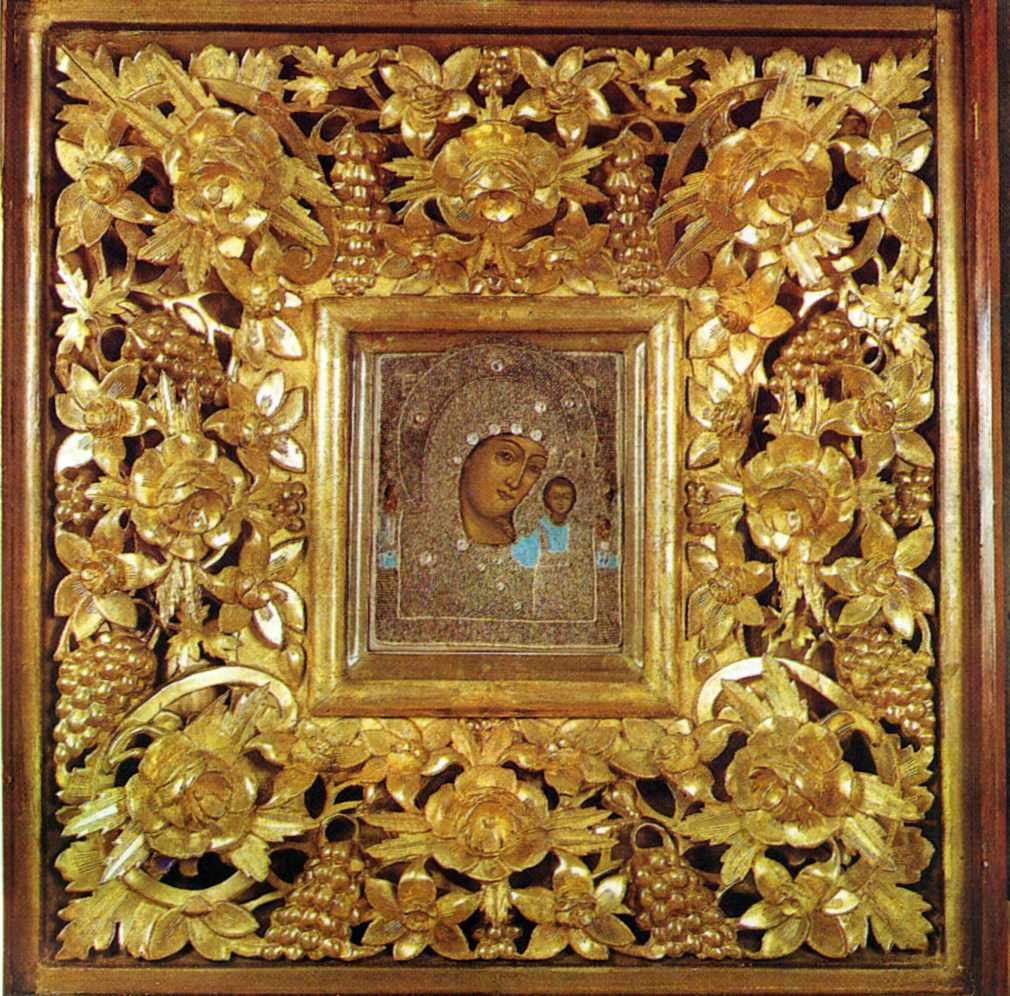 Богородиця Казанська. Ікона 19 ст.…