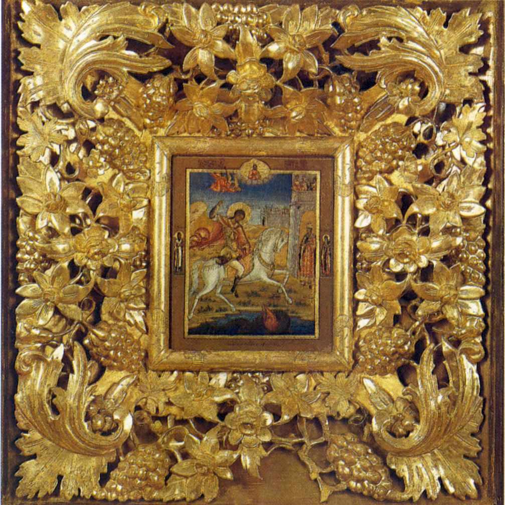 Чудо св.Георгія о змії. Ікона 1900 р.…