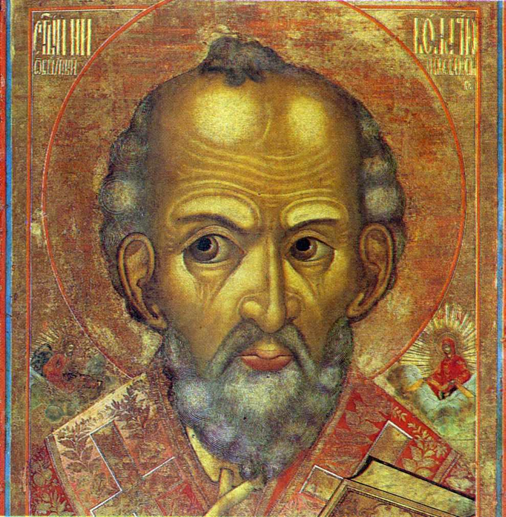 Св.Микола. Ікона поч. 19 ст.…