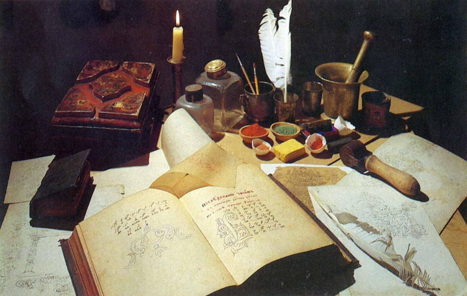 Рукописи 16 - 19 ст.