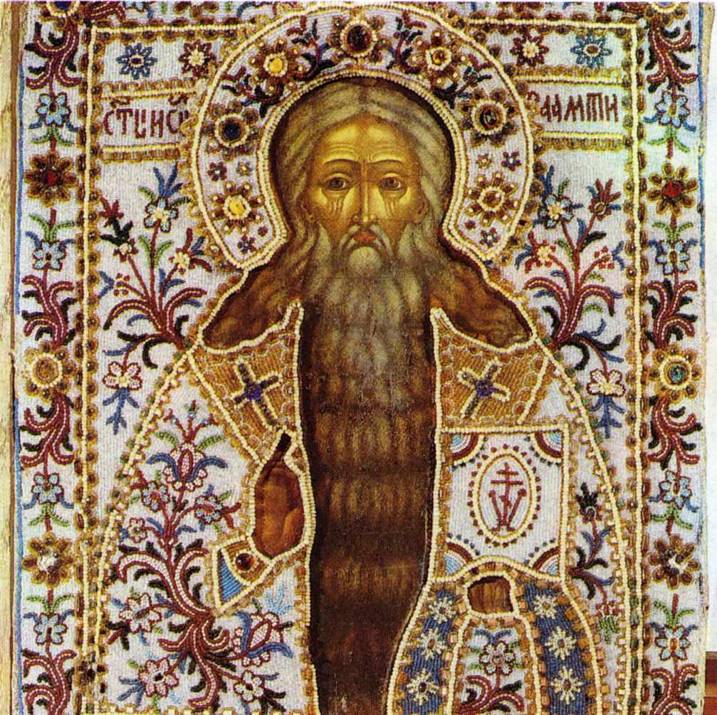 Св.Харлампій. Ікона 19 ст. Ветківська…
