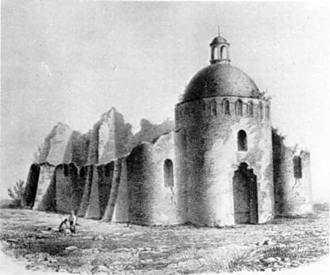1867 р. Загальний вигляд з північного…