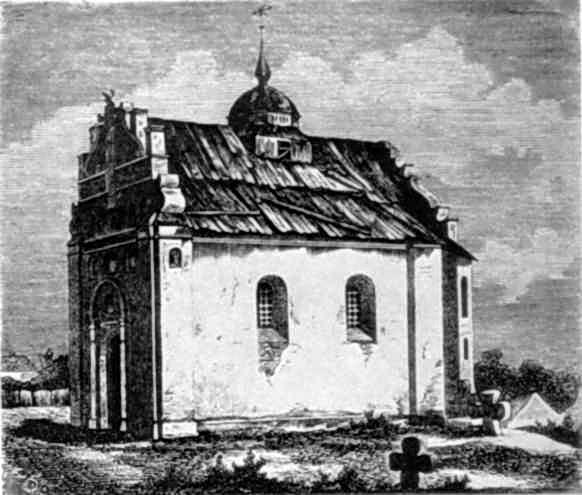 1861 р. Загальний вигляд з південного…