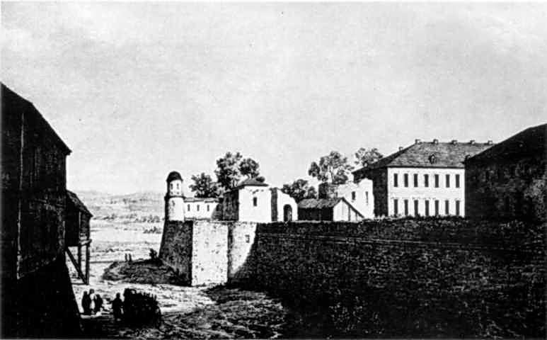 1862 – 1876 рр. Загальний вигляд