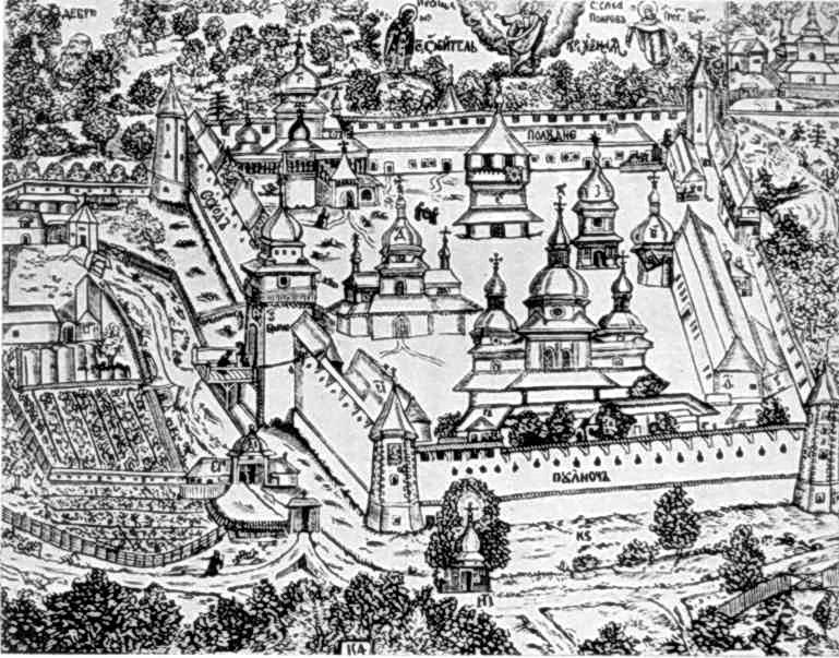 1699 р. Загальний вигляд