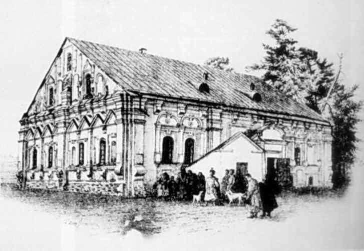 1890-і рр. Загальний вигляд