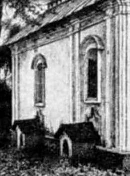Бічний фасад