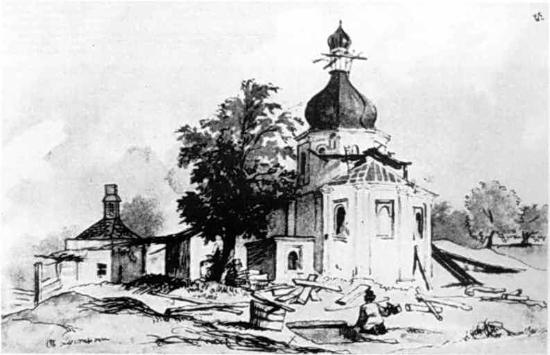 1845 р. Вигляд зі сходу