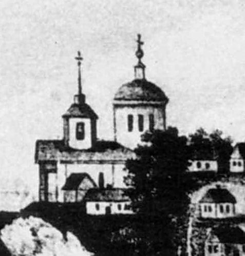 Церква Вознесіння (?)