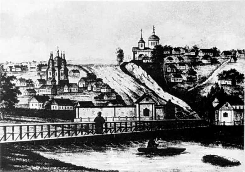 1852 р. Загальний вигляд міста