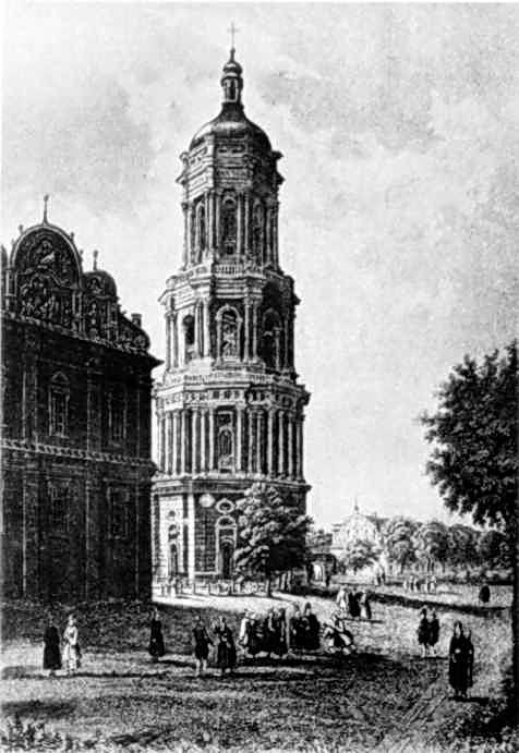 1860 р. Вигляд з північного сходу