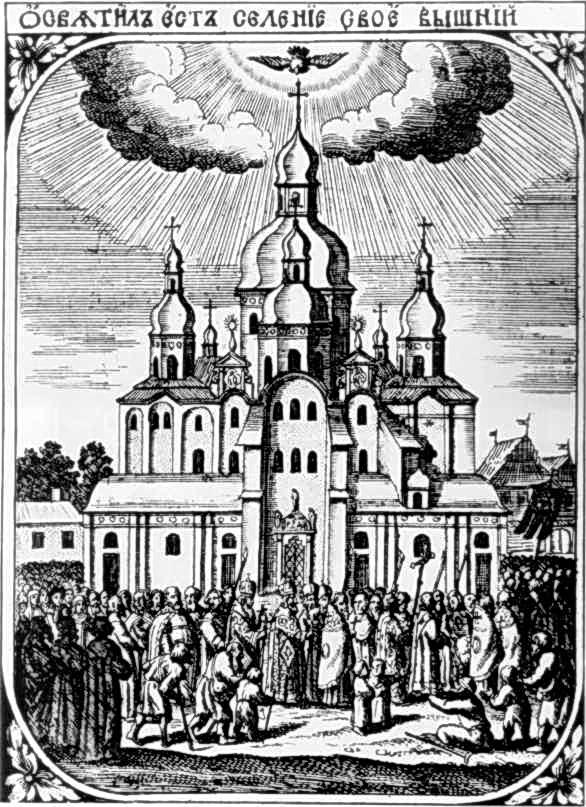 1702 р. Загальний вигляд з заходу