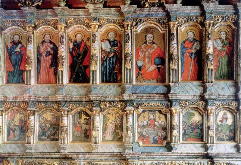 Апостольський і празниковий ряди іконостасу