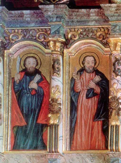 Два апостоли з лівої сторони