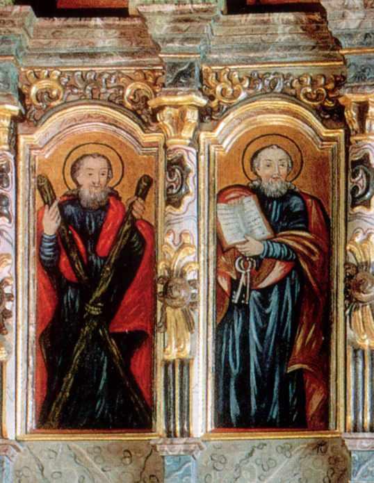 Апостоли Андрій та Петро