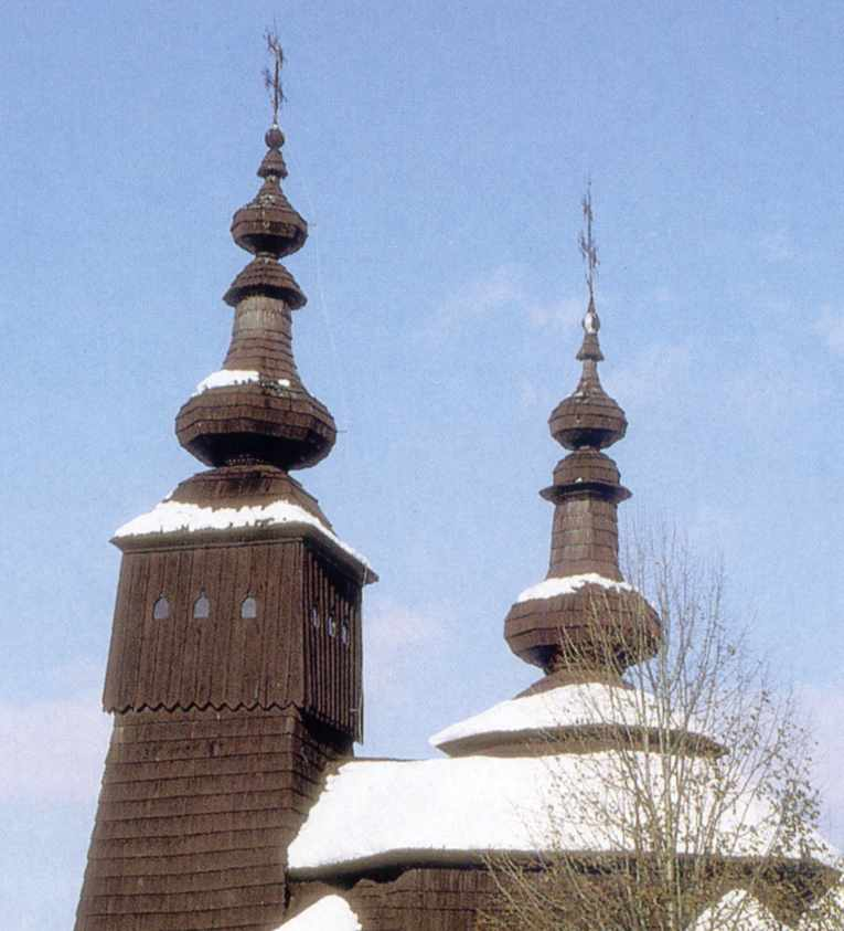 Верхи башти і нави