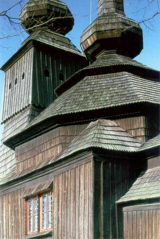 Фрагмент бічного фасаду