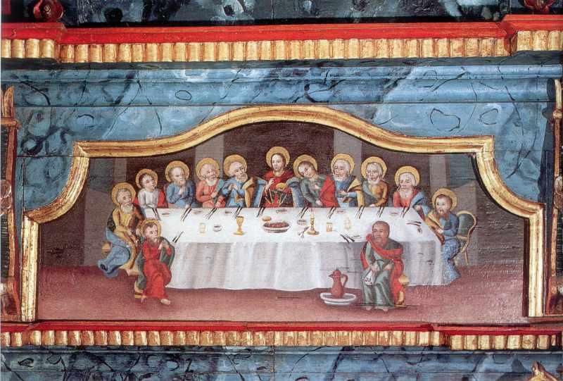 Тайна вечеря. Ікона з іконостасу