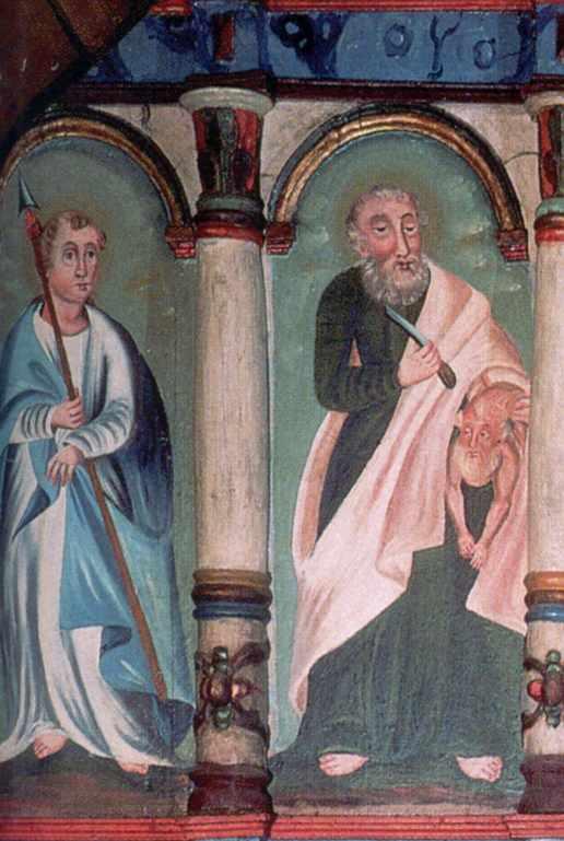 Апостольський ряд. Секції 1 і 2